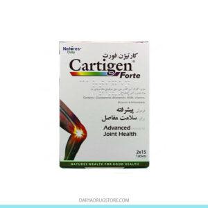 قرص کارتیژن
