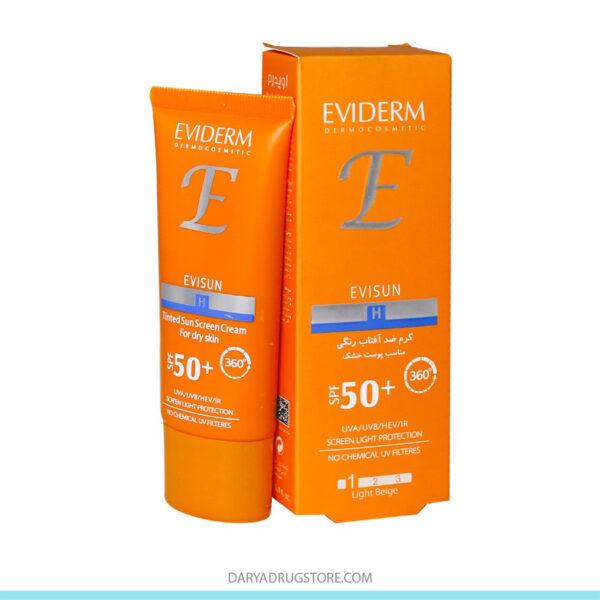 کرم ضد آفتاب رنگی SPF50 شماره 1