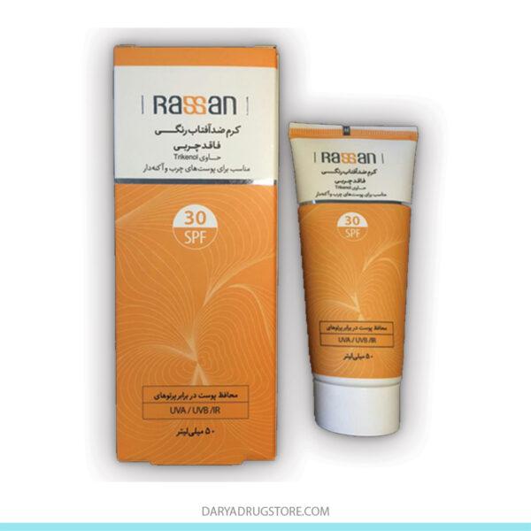 کرم ضد آفتاب رنگی SPF30 راسن
