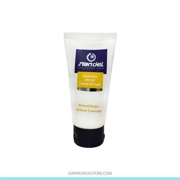 کرم ضد آفتاب بژ طبیعی SPF50 ناندل